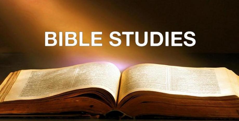 Bible Studies   Voice of Prophecy