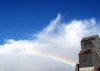 Grain Tower Rainbow